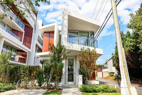 Townhouse for sale at 5687 Baillie St Vancouver British Columbia - MLS: R2384913