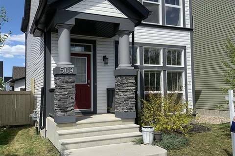 House for sale at 569 Allard Blvd Sw Edmonton Alberta - MLS: E4157662