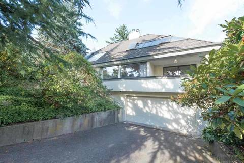 House for sale at 5690 Highbury St Vancouver British Columbia - MLS: R2447536