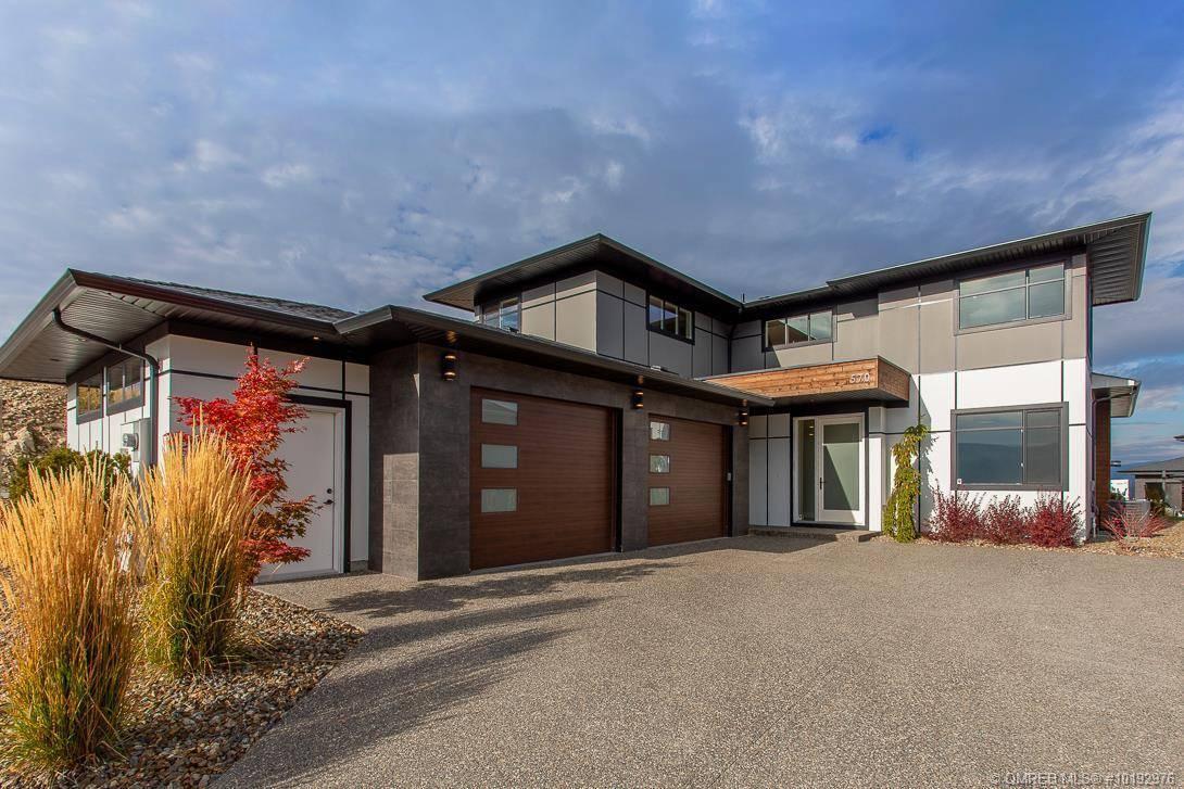 House for sale at 570 Barra Ln Kelowna British Columbia - MLS: 10192976