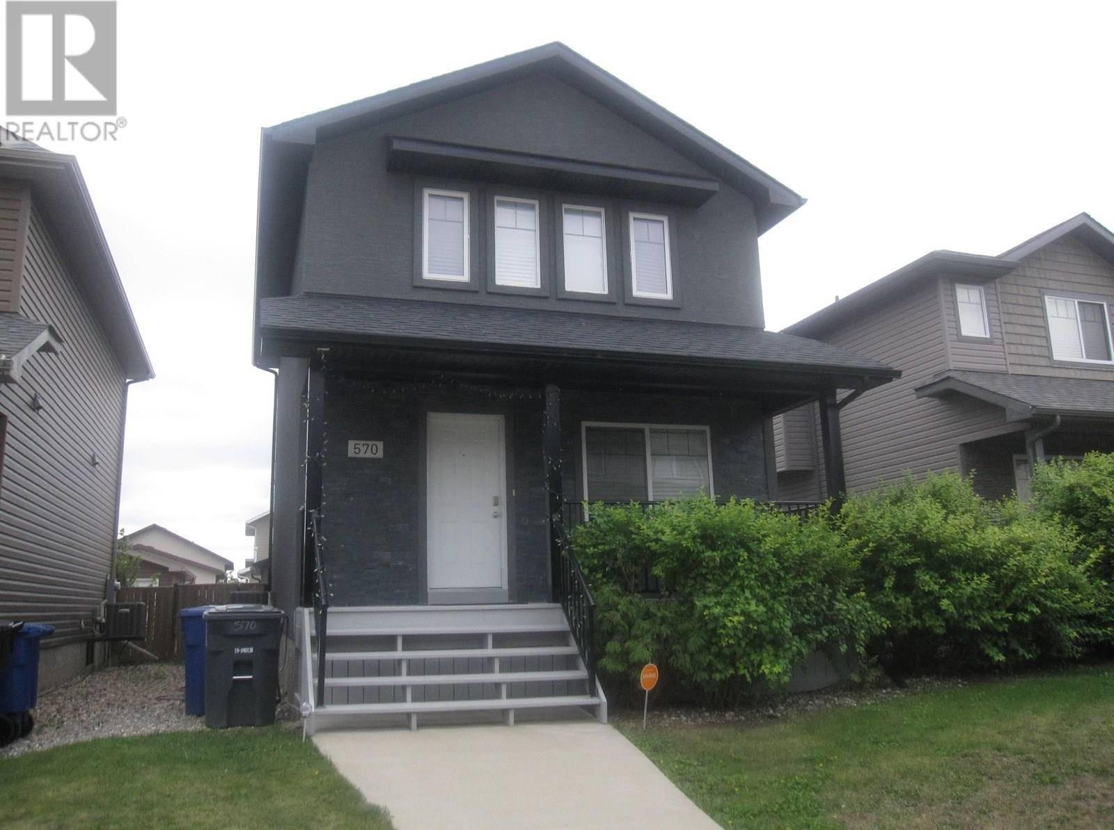 House for sale at 570 Geary Cres Saskatoon Saskatchewan - MLS: SK784816