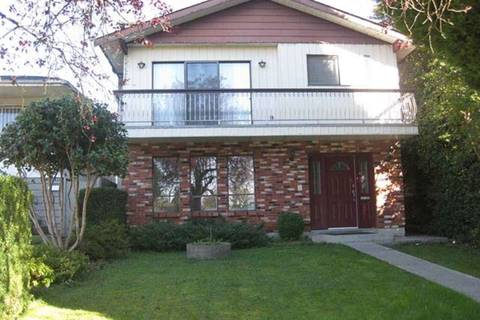 House for sale at 5706 Lancaster St Vancouver British Columbia - MLS: R2430002