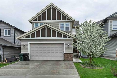 5708 Sunview Point, Sherwood Park | Image 1
