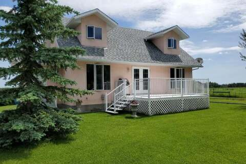 House for sale at 57113 Range Rd 83 Rg SW Rural Lac Ste. Anne County Alberta - MLS: A1007264