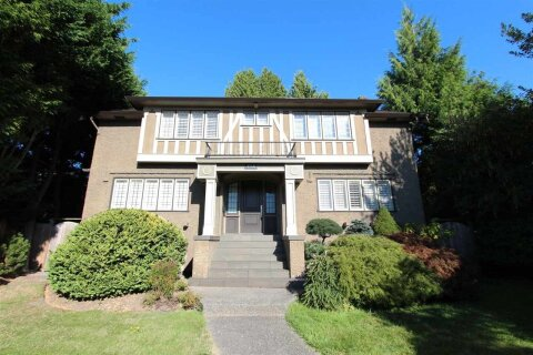House for sale at 5716 Cartier St Vancouver British Columbia - MLS: R2511803