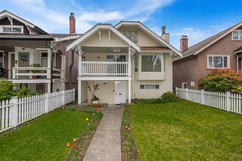 House for sale at 575 17th Ave W Vancouver British Columbia - MLS: R2371778