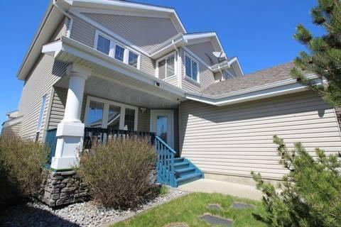 577 Stewart Crescent Sw, Edmonton | Image 2
