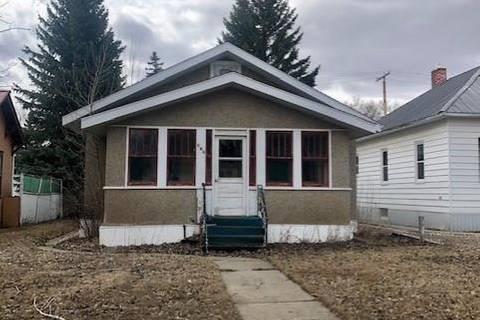 House for sale at 579 1st St E Shaunavon Saskatchewan - MLS: SK796182