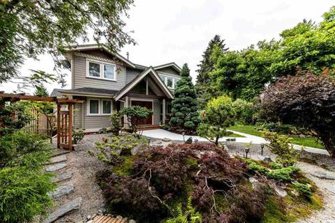 House for sale at 579 22nd St W North Vancouver British Columbia - MLS: R2387888