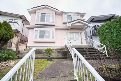 House for sale at 5812 Dumfries St Vancouver British Columbia - MLS: R2528055