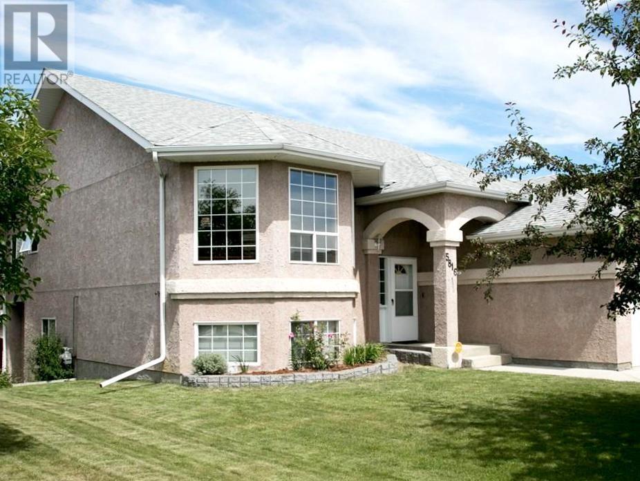 Buliding: 64 Avenue Close, Rocky Mountain House, AB