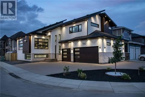 House for sale at 582 Bolstad Turn Saskatoon Saskatchewan - MLS: SK797429