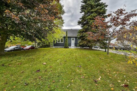 House for sale at 583 King Ave Clarington Ontario - MLS: E4967924