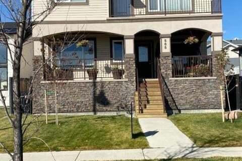 House for sale at 585 Aquitania Blvd W Lethbridge Alberta - MLS: A1037633