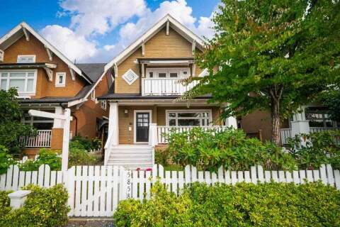 Townhouse for sale at 5858 Wales St Vancouver British Columbia - MLS: R2501113