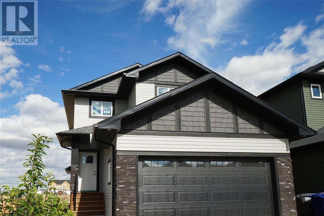 House for sale at 586 Mcfaull Cres Saskatoon Saskatchewan - MLS: SK825897