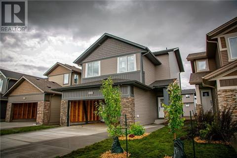 House for sale at 587 Mcfaull Cres Saskatoon Saskatchewan - MLS: SK771636