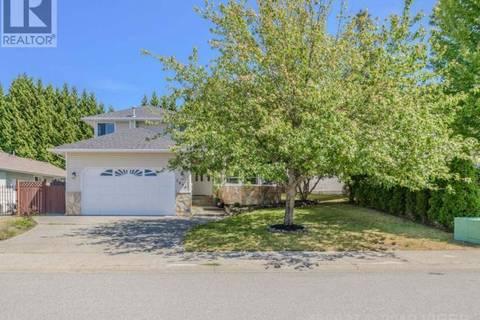 House for sale at 5876 Tweedsmuir Cres Nanaimo British Columbia - MLS: 456927