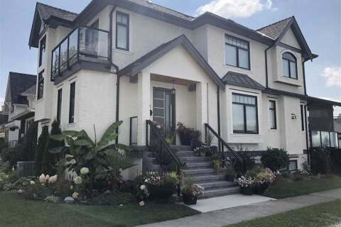 House for sale at 588 Madison Ave Burnaby British Columbia - MLS: R2485078