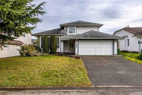 House for sale at 5892 Glendale Dr Sardis British Columbia - MLS: R2432588