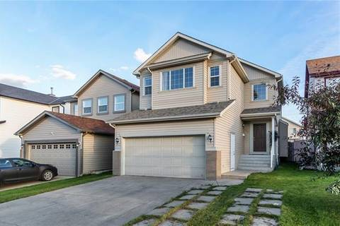 59 Martha's Close Northeast, Calgary | Image 2
