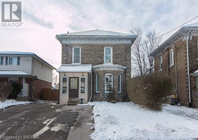 Removed: 594 Hatch Street, Woodstock, ON - Removed on 2020-02-01 06:18:27