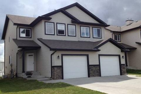 Townhouse for sale at 5977 164 Ave Nw Edmonton Alberta - MLS: E4160792
