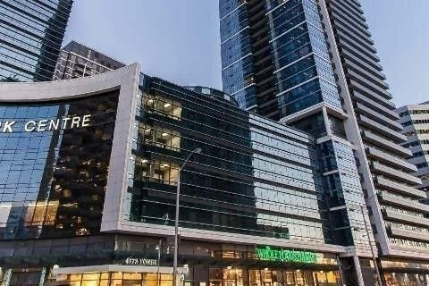 Commercial property for lease at 4773 Yonge St Apartment 5K Toronto Ontario - MLS: C4919797