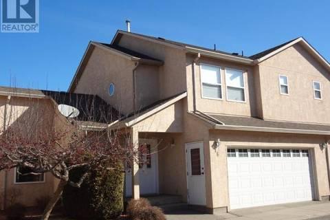 Townhouse for sale at 1749 Menzies St Unit 6 Merritt British Columbia - MLS: 150371