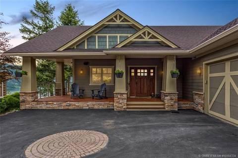 House for sale at 40 Kestrel Pl Unit 6 Vernon British Columbia - MLS: 10184334