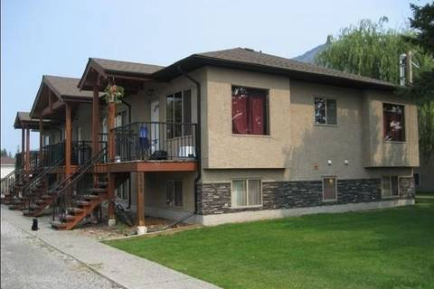 Townhouse for sale at 4849 Burns Ave Unit 6 Canal Flats British Columbia - MLS: 2434443