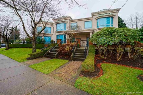 Townhouse for sale at 6611 Southoaks Cres Unit 6 Burnaby British Columbia - MLS: R2515426
