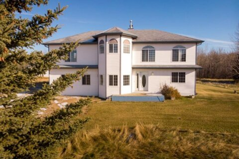 House for sale at 6 Pioneer Road  Rural Athabasca County Alberta - MLS: A1043452