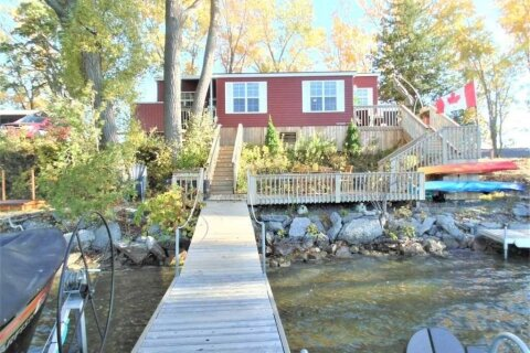 Residential property for sale at 60 Cherry Beach Ln Prince Edward County Ontario - MLS: X4963914