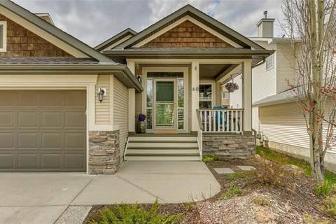 House for sale at 60 Cougar Ridge Vw Southwest Calgary Alberta - MLS: C4245016