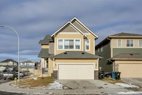 60 Saddlelake Manor Northeast, Calgary | Image 2