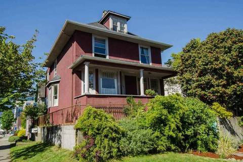 House for sale at 601 Pender St E Vancouver British Columbia - MLS: R2428171