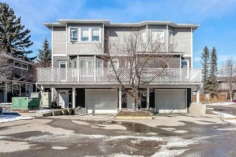 Property for rent at 601 Regal Pk Northeast Calgary Alberta - MLS: C4290924
