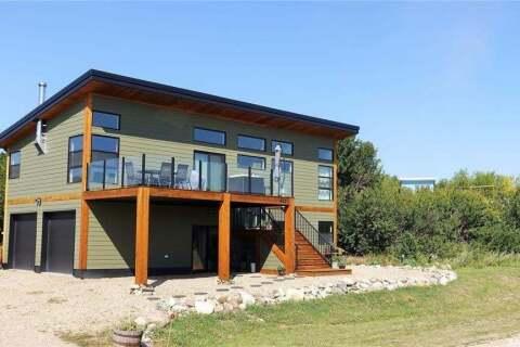 House for sale at 601 Willow Ave Saskatchewan Beach Saskatchewan - MLS: SK784193