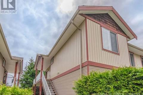 6014 Leah Lane, Nanaimo | Image 1