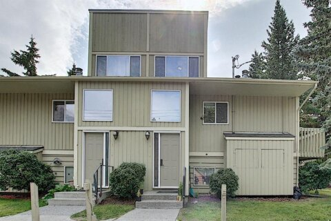Townhouse for sale at 602 3 St Canmore Alberta - MLS: A1038941