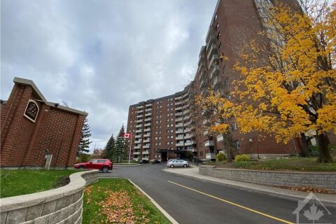 Condo for sale at 3100 Carling Ave Unit 602 Ottawa Ontario - MLS: 1216403
