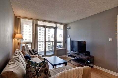 Condo for sale at 1 Rean Dr Unit 603 Toronto Ontario - MLS: C4817386