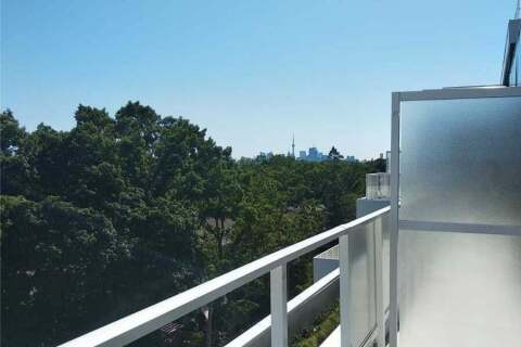 Apartment for rent at 2301 Danforth Ave Unit 605 Toronto Ontario - MLS: E4809966