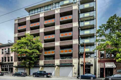 Condo for sale at 718 Main St Unit 605 Vancouver British Columbia - MLS: R2494312