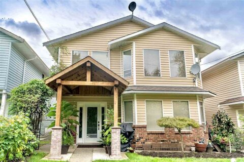 House for sale at 605 Columbia St E New Westminster British Columbia - MLS: R2509970