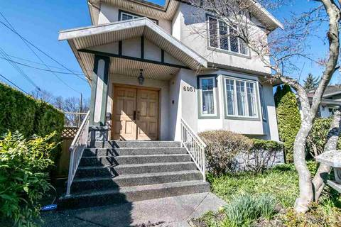 6051 Larch Street, Vancouver | Image 2