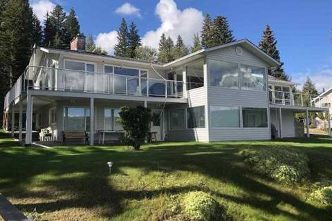 House for sale at 6053 Skaday Rd Horse Lake British Columbia - MLS: R2337873