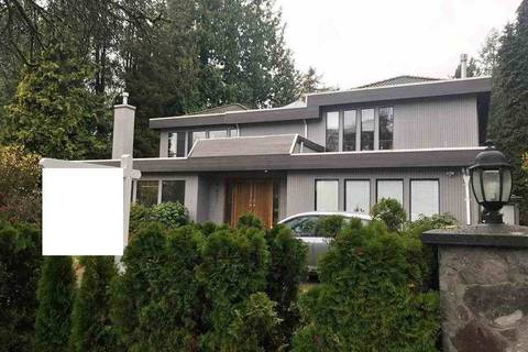 House for sale at 6057 Blenheim St Vancouver British Columbia - MLS: R2417802