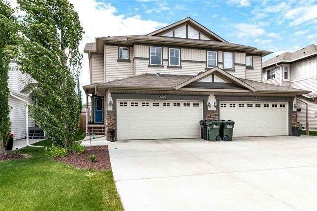 Townhouse for sale at 6069 Sunbrook Ld Sherwood Park Alberta - MLS: E4198870
